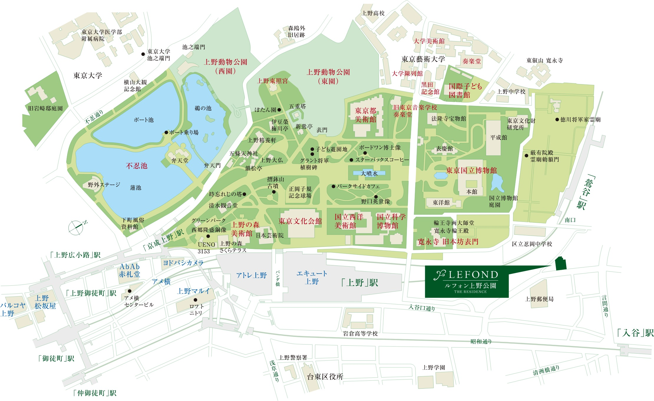 ルフォン上野公園 ザ・レジデンス《価格高騰する上野の「次の駅」という選択》【クリスティーヌ】
