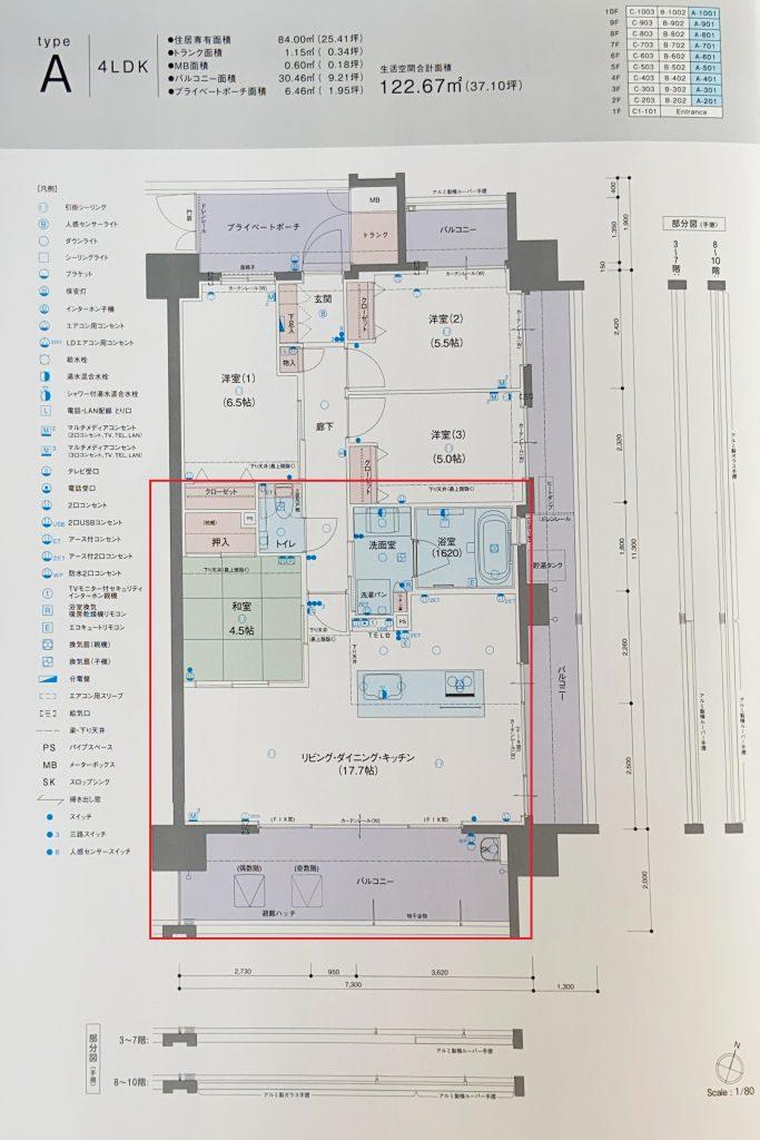 モデルルームの間取り参考図