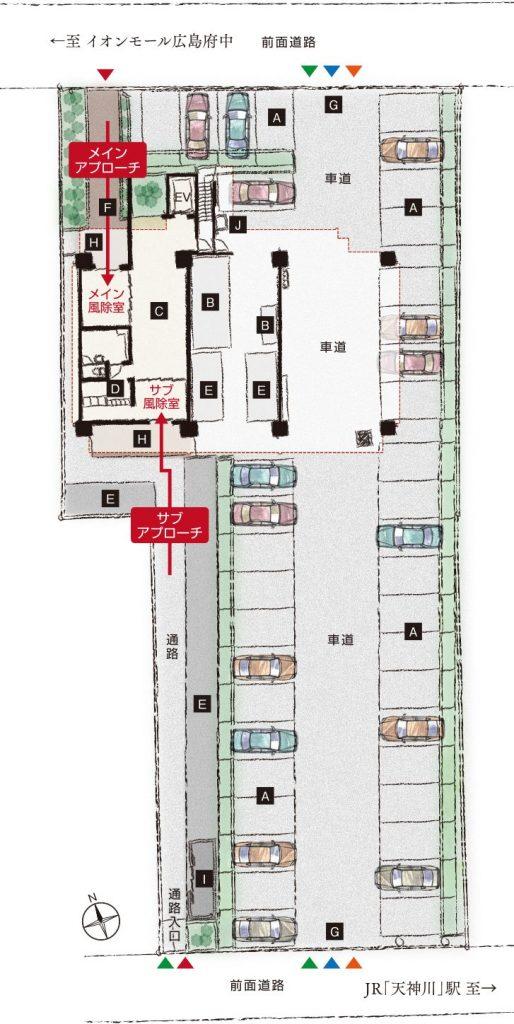 敷地配置図 出典:公式HP