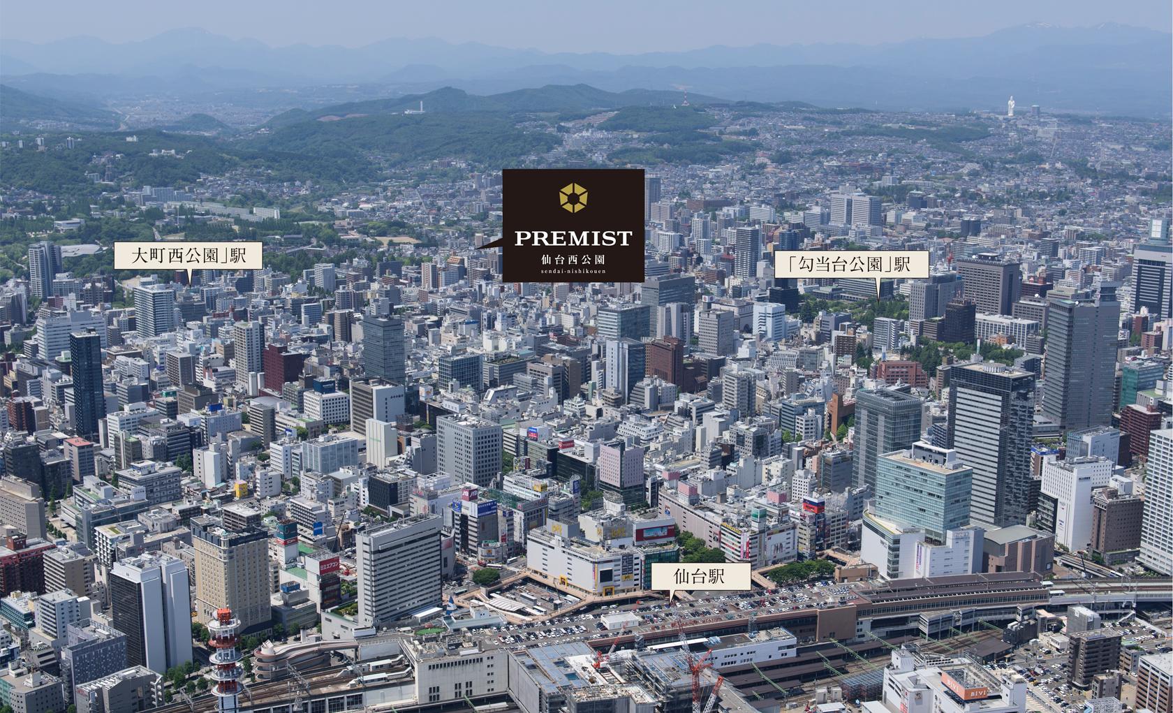 プレミスト仙台西公園 (中心部から眺める青葉山の大自然パノラマビュー!!! と、建物が織りなすオーケストラ物件) 【トミー】