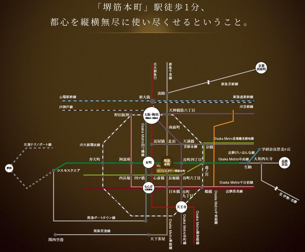 ローレルタワー堺筋本町公式H P参照