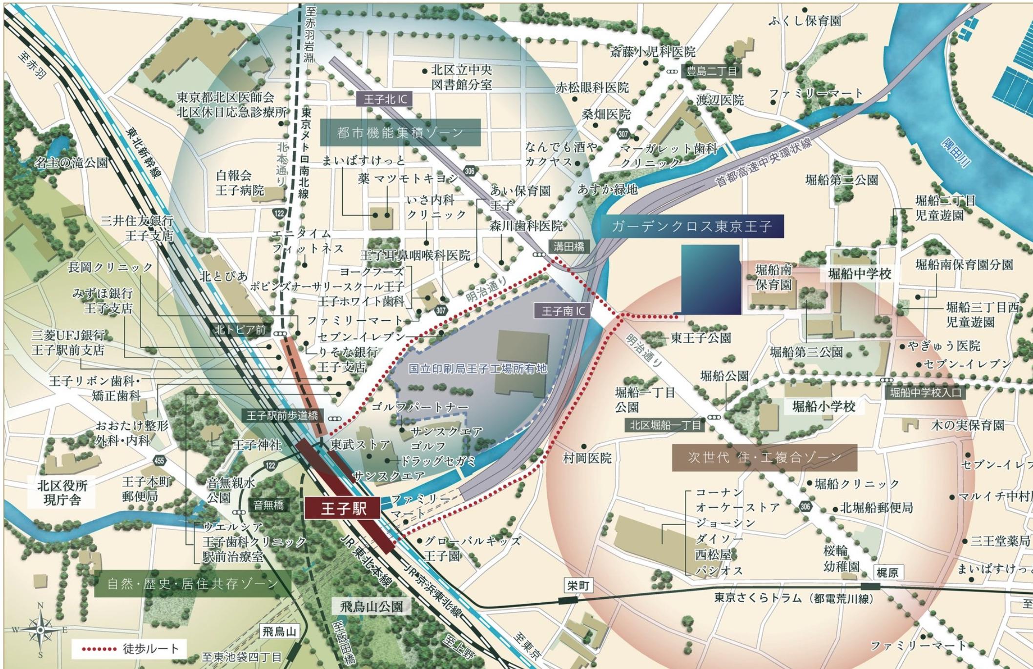 ガーデンクロス王子MAP