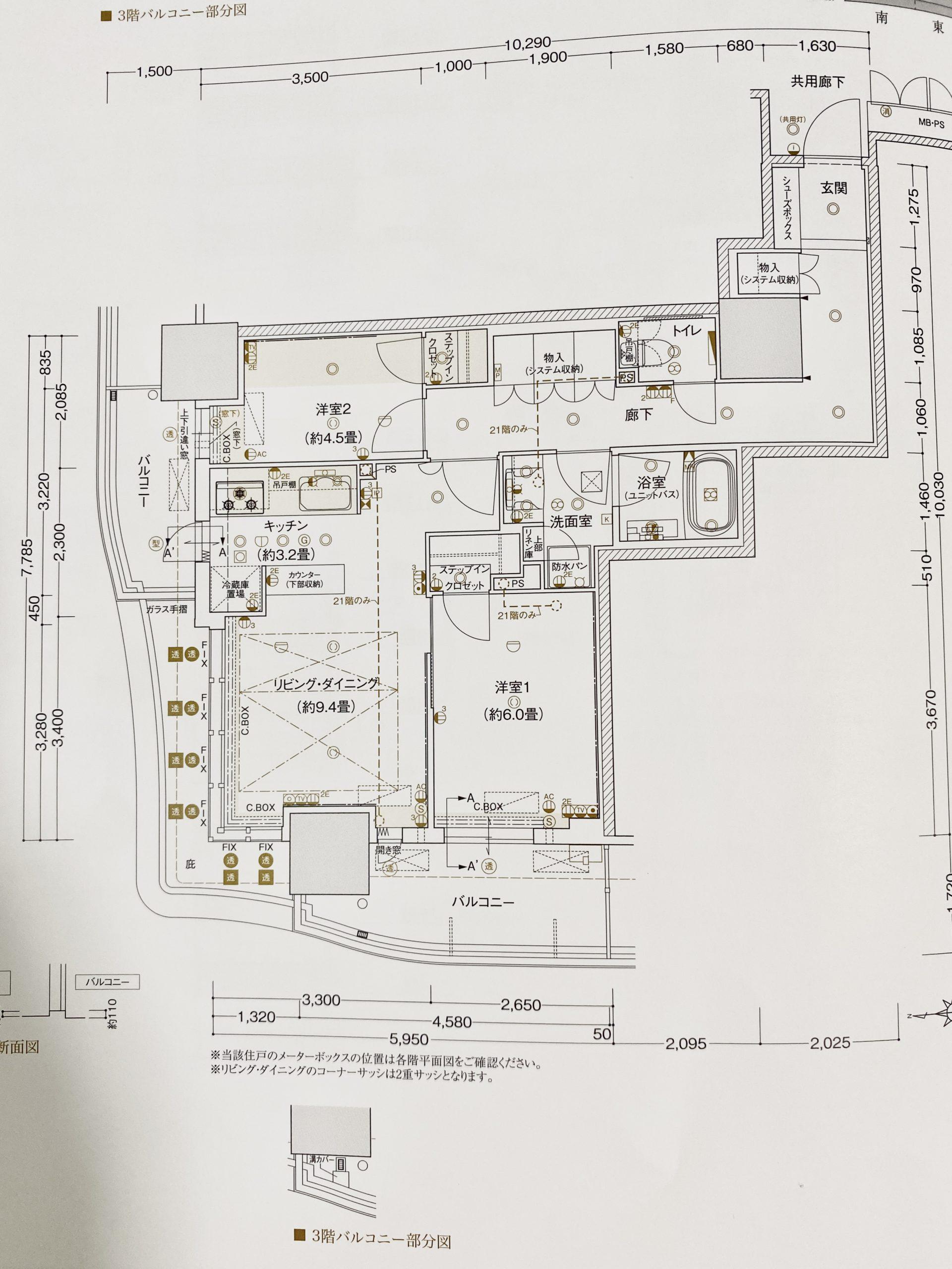 ローレルタワー堺筋本町公式パンフレット