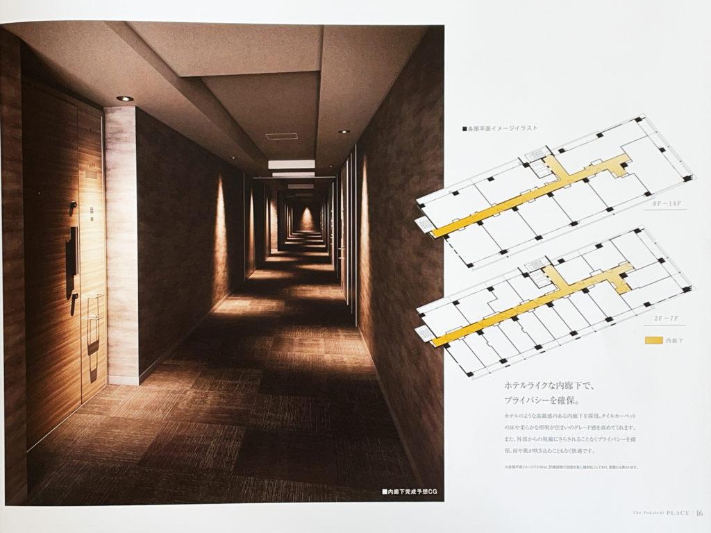 高級感のある内廊下 出典:物件資料