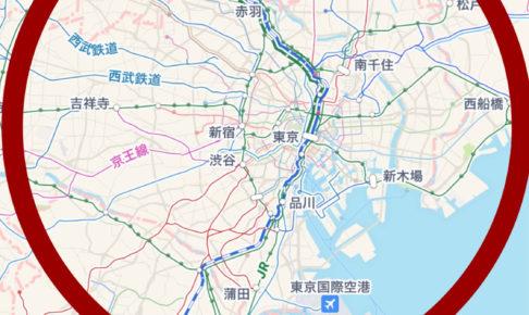 東京新宿を中心に据えた図